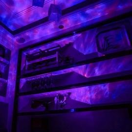Lampa muzicala cu telecomanda si proiectie de valuri